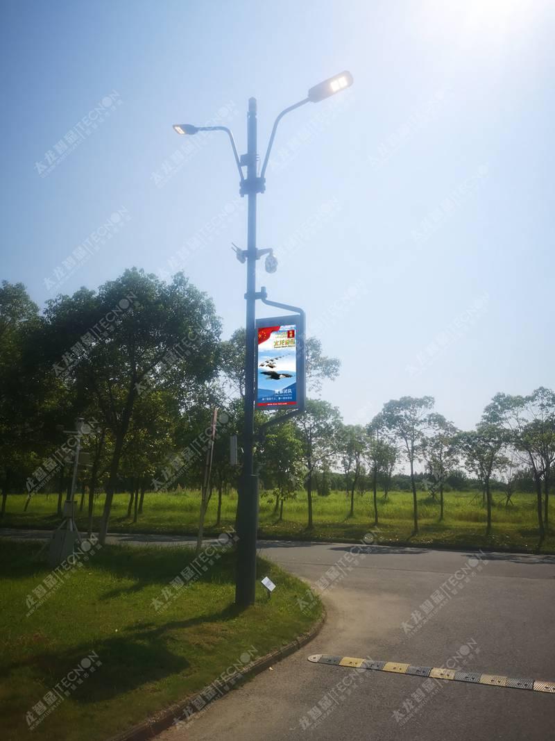 LED灯杆屏案例-中节能晶和照明园区-太龙智显  (6).jpg